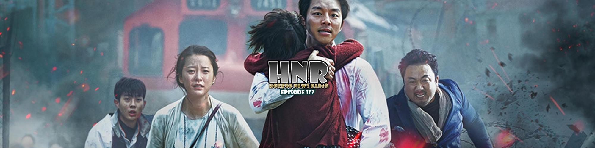 HNRSiteBanner177